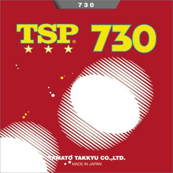TSP 730